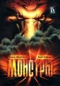 Monstryi is the best movie in Georgi Nikolayenko filmography.