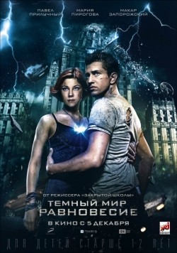 Tyomnyiy mir: Ravnovesie (serial) is the best movie in Makar Zaporozhskiy filmography.