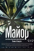 Mayor is the best movie in Denis Shvedov filmography.
