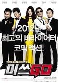 Misseu GO is the best movie in Lee Won Jong filmography.