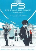 Persona 3 The Movie: Spring of Birth film from Noriaki Akitaya filmography.