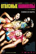 Spring Breakers is the best movie in James Franco filmography.