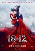 1812: Ulanskaya ballada is the best movie in Anatoli Belyj filmography.