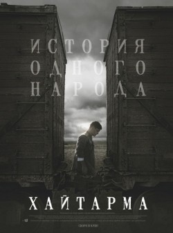 Haytarma is the best movie in Yuri Tsurilo filmography.