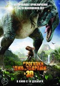 Walking with Dinosaurs 3D - movie with John Leguizamo.
