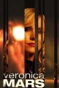 Film Veronica Mars.