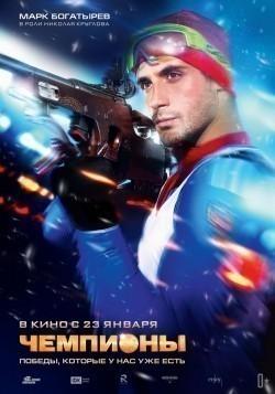 Chempionyi is the best movie in Konstantin Kryukov filmography.