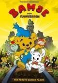 Bamse och tjuvstaden is the best movie in Shebly Niavarani filmography.
