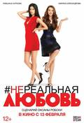 Nerealnaya lyubov is the best movie in Dmitriy Endaltsev filmography.