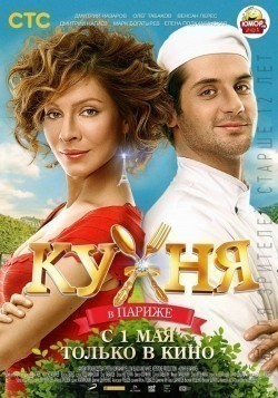 Kuhnya v Parije is the best movie in Nikita Tarasov filmography.