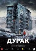 Durak is the best movie in Ivan Bred filmography.