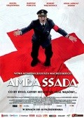 Ambassada film from Juliusz Machulski filmography.