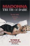 Madonna: Truth or Dare is the best movie in Madonna filmography.