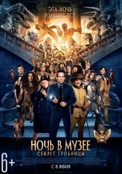 Night at the Museum: Secret of the Tomb film from Shawn Levy filmography.