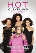 Hot in Cleveland is the best movie in Carl Reiner filmography.