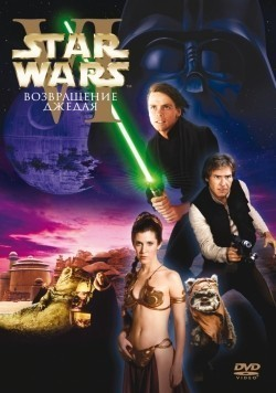 Star Wars: Episode VI - Return of the Jedi is the best movie in Anthony Daniels filmography.
