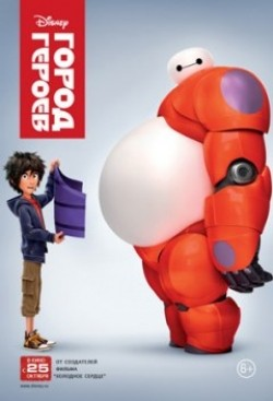 Big Hero 6 film from Chris Williams filmography.