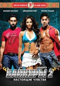 Dhoom:2 is the best movie in Abhishek Bachchan filmography.