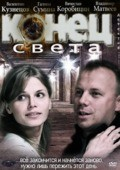 Konets sveta (TV) is the best movie in Oleg Abalyan filmography.