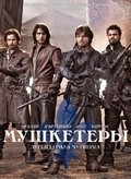 The Musketeers is the best movie in Santiago Cabrera filmography.