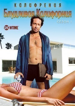 Californication film from Adam Bernstein filmography.