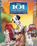 101 Dalmatians II: Patch's London Adventure film from Brian Smith filmography.