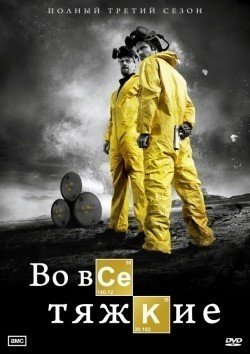 Breaking Bad is the best movie in Dean Norris filmography.