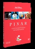 The Pixar Shorts: A Short History is the best movie in John Lasseter filmography.