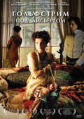 Golfstrim pod aysbergom is the best movie in Danila Kozlovskiy filmography.