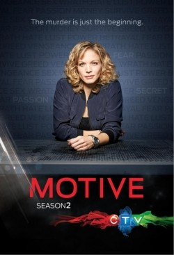 Motive - movie with Roger R. Cross.