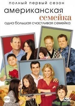 Modern Family is the best movie in Ariel Winter filmography.