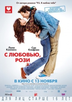 Love, Rosie is the best movie in Lily Collins filmography.
