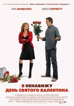 I Hate Valentine's Day film from Nia Vardalos filmography.
