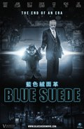 Blue Suede - movie with Michelle Yeoh.
