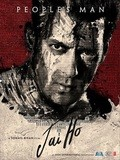 Jai Ho is the best movie in Mohnish Bahl filmography.