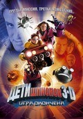 Spy Kids 3-D: Game Over is the best movie in Mike Judge filmography.