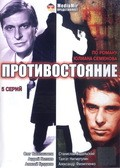 Protivostoyanie (mini-serial) is the best movie in Stanislav Sadalsky filmography.