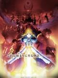 Fate/Zero is the best movie in Lyusen Dodj filmography.
