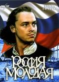 Rossiya molodaya (mini-serial) is the best movie in Boris Nevzorov filmography.