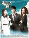 TV series You Who Came From the Stars.