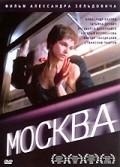 Moskva is the best movie in Igor Zolotovitsky filmography.