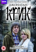 Jonathan Creek: Easter Monday Special - The Clue of the Savant's Thumb - movie with Joanna Lumley.