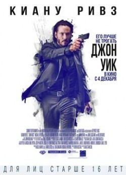 John Wick film from David Leitch filmography.