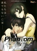 Phantom: Requiem for the Phantom is the best movie in Soichiro Hoshi filmography.