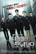 Neoheedeuleun Powidwaetda is the best movie in Ahn Jae Hyeon filmography.