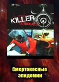 Killer Outbreaks is the best movie in Madeleine Falkskog filmography.