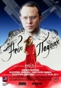 Nebo padshih is the best movie in Aleksandr Naumov filmography.