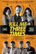 Kill Me Three Times is the best movie in Luke Hemsworth filmography.