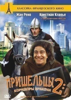 Les couloirs du temps: Les visiteurs II is the best movie in Marie-Anne Chazel filmography.