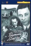 Variant «Omega» (mini-serial) is the best movie in Aleksandr Kalyagin filmography.